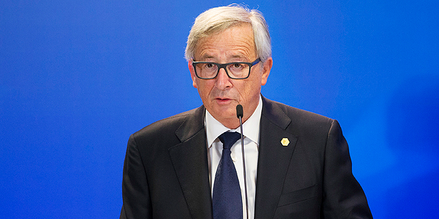 """ז'אן קלוד יונקר הודיע - """"לא אעמיד עצמי לבחירות הבאות לנשיא הנציבות האירופית"""""""