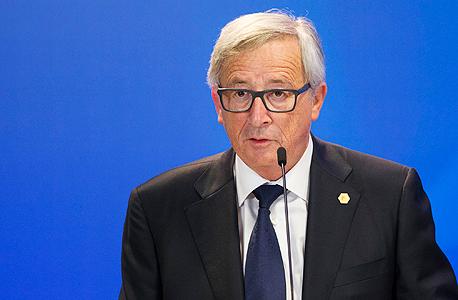 נשיא הנציבות האירופית ז'אן קלוד יונקר