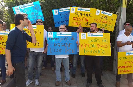 הפגנת עובדי אמדוקס 1, צילום: עמית שעל