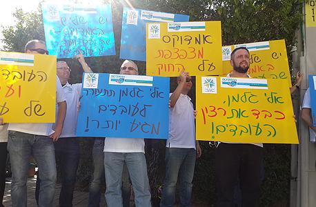 הפגנת עובדי אמדוקס 2, צילום: עמית שעל