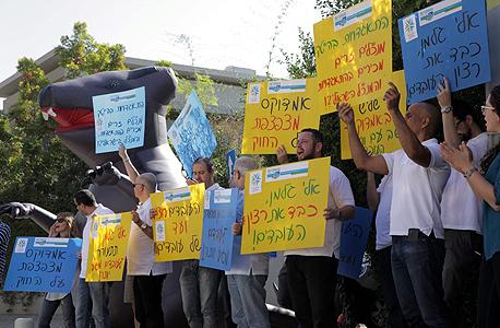 הפגנת עובדי אמדוקס 3, צילום: עמית שעל