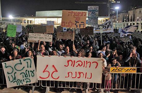 הפגנה נגד מתווה הגז בירושלים, צילום: עמית שעל