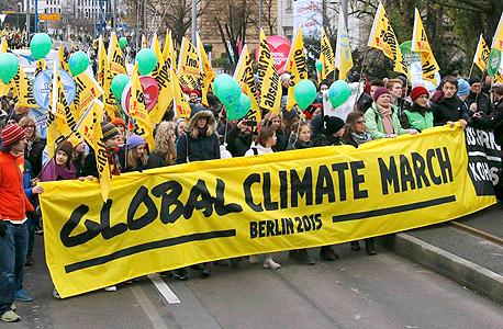 מפגינים בברלין
