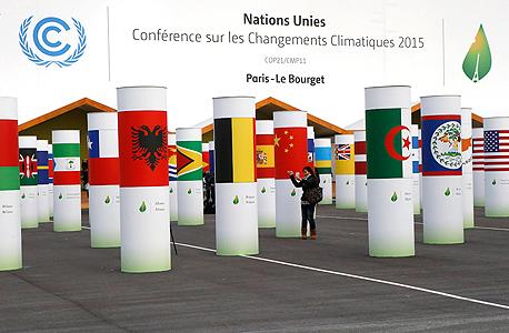 ועידת האקלים בפריז