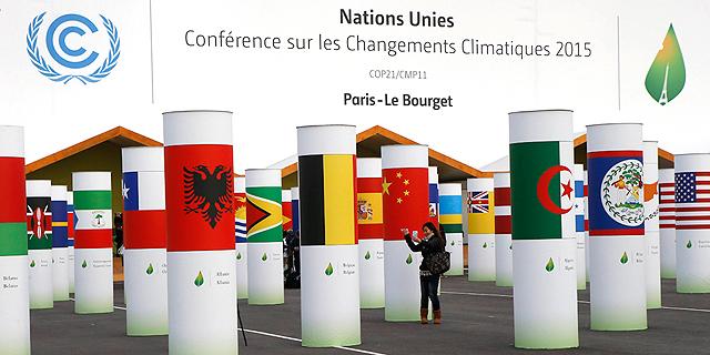 ועידת האקלים בפריז, צילום: איי פי