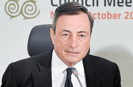מריו דראגי