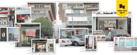 חנויות נסגרות בכיכר המדינה, צילום: עמית שעל