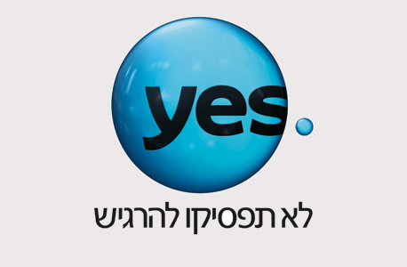 לוגו חדש יס yes