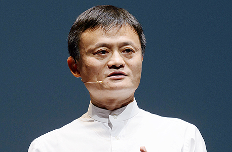 Alibaba founder and chairman Jack Ma.Photo: Bloomberg