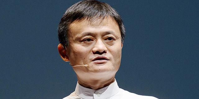 Alibaba founder and chairman Jack Ma.Photo: Bloomberg