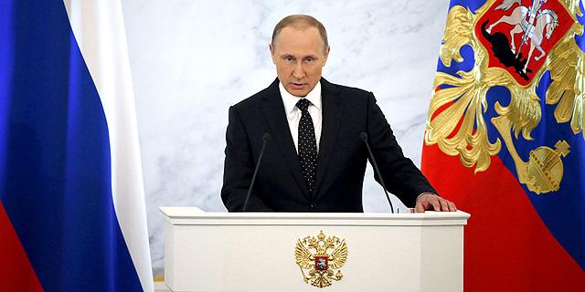 לא על הרובל לבדו: רוסיה תפתח מטבע דיגיטלי לאומי בהשראת ביטקוין