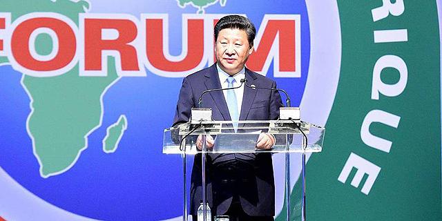 נשיא סין בפסגת האקלים בדרום אפריקה, צילום: אי פי איי