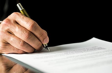 נוטריון יכול לערוך צוואה בעל פה או בכתב
