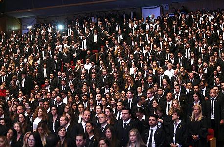 טקס ההסמכה המרכזי של עורכי דין חדשים בבנייני האומה בירושלים, יוני 2015