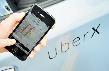 אובר x uber, צילום: יוסי זליגר