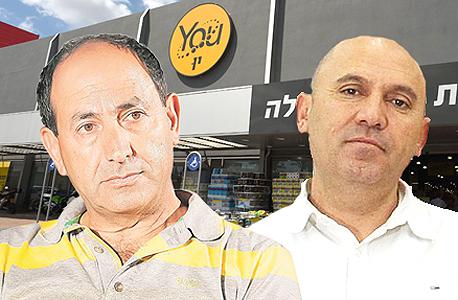 מימין שלום נעמן ו רמי לוי סניף יו, צילום: חיים הורנשטיין, אוראל כהן