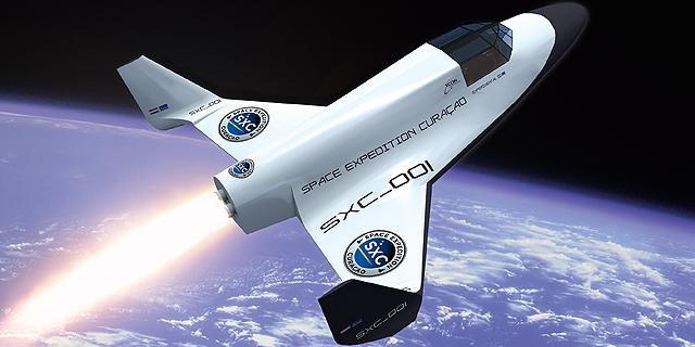בקרוב תגיעו לירח?  מהיום ניתן להזמין כרטיס טיסה לחלל