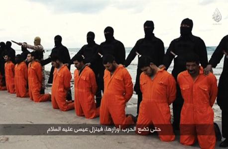 כופר נפש מימון דאעש, צילום: רויטרס