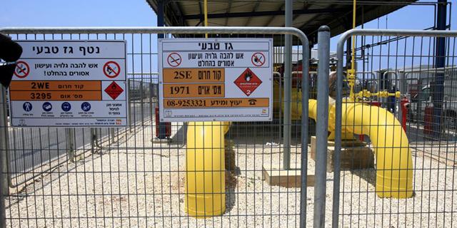 דלק ונובל השלימו את רכישת צנרת הגז של EMG ב-520 מיליון דולר
