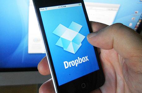 אפליקציית דרופבוקס