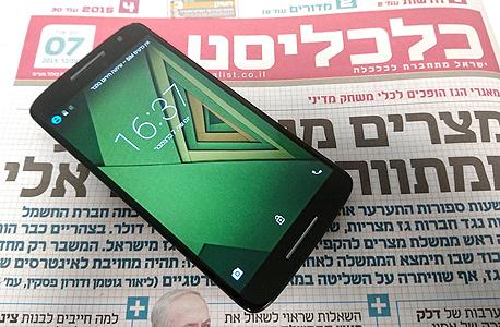 סמארטפון סמארטפונים מוטורולה X פליי סמארטפון סמארטפונים 1, צילום: רפי קאהאן