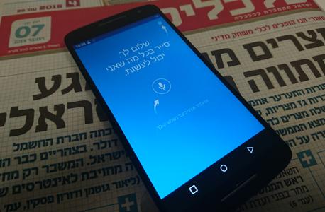 החסרון הוא באפליקציות וביכולות המולטימדיה של המכשיר, צילום: רפאל קאהאן