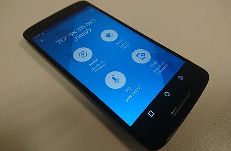 סמארטפון סמארטפונים מוטורולה X פליי סמארטפון סמארטפונים 9, צילום: רפאל קאהאן