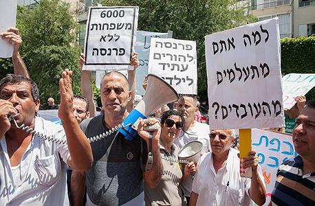הפגנת עובדי מגה, צילום: אוראל כהן