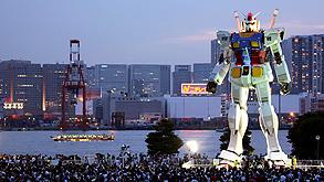 טוקיו , צילום: איי פי