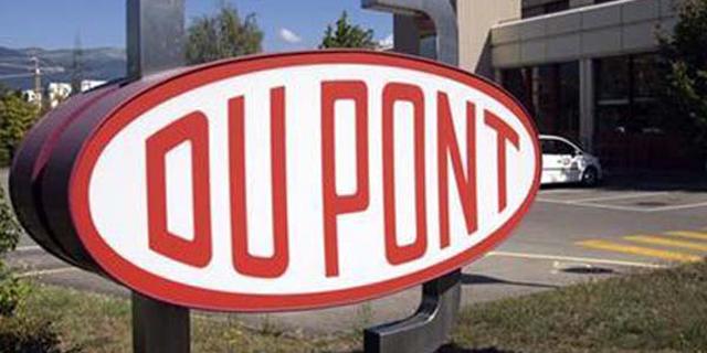 האיחוד האירופי אישר את המיזוג בין דאו לדופונט ב-77 מיליארד דולר