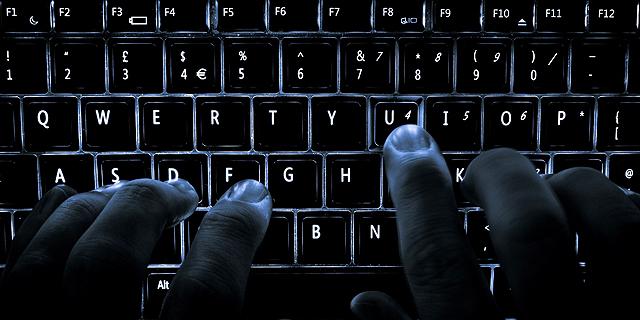 ראש של סוס טרויאני אצלך במחשב: ההאקרים מקימים מאפיות