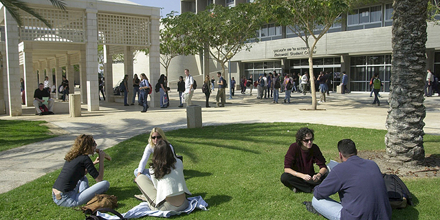Ben Gurion University Launches $1 Million Investment Fund