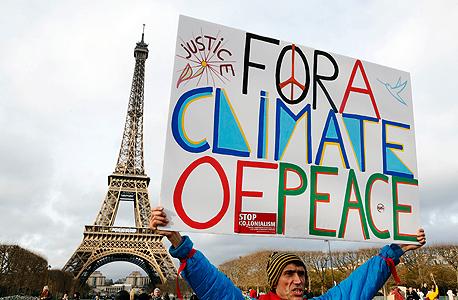 מפגינים בפריז