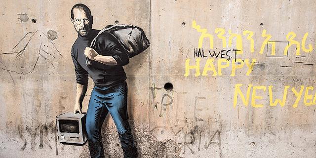 אמן הרחוב בנקסי מוחה על בעיית הפליטים והפעם באמצעות דמותו של סטיב ג'ובס