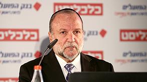 יצחק כהן , צילום: אריאל שרוסטר