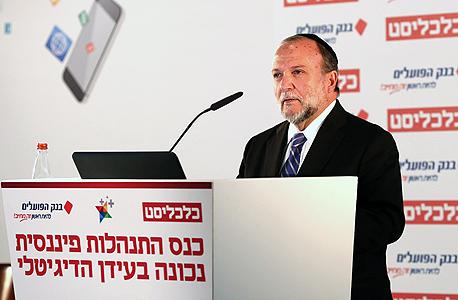 סגן שר האוצר יצחק כהן בכנס, צילום: אריאל שרוסטר