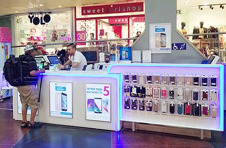 מרכז שירות של פלאפון דיזינגוף סנטר