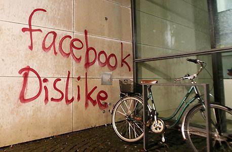 גרפיטי משרד פייסבוק המבורג השחתה, צילום: אי פי איי