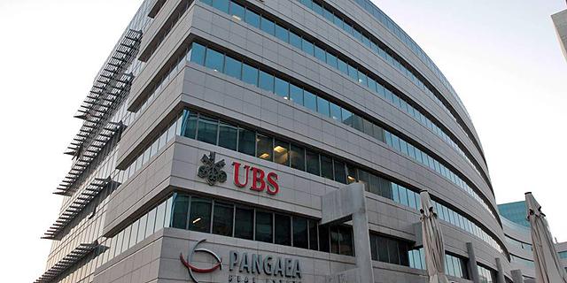 זעזוע ב־UBS: שלושה בכירים פוטרו במפתיע