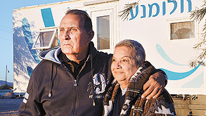איציק חגואל ואורה חגואל, צילום: מאיר אוחיון