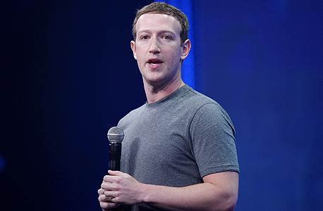 צוקרברג. בגיל 23 הוא כבר היה מיליארדר, צילום: בלומברג