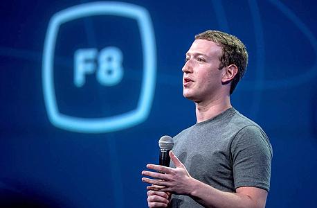 """מנכ""""ל פייסבוק מארק צוקרברג, צילום: בלומברג"""