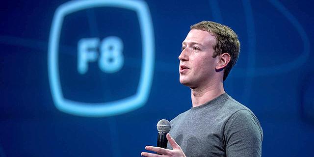 דיווח: בפייסבוק רצו לצנזר פוסטים של טראמפ - צוקרברג הטיל וטו