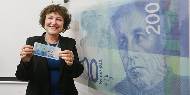 קרנית פלוג - נגידת בנק ישראל, צילום: אלכס קולומויסקי