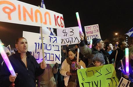 הפגנת מאבק הגז הערב מול ביתו של יצחק תשובה