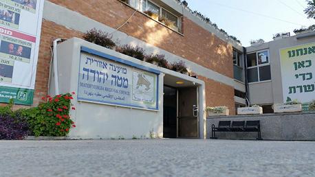 המועצה האזורית מטה יהודה