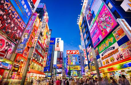 טוקיו