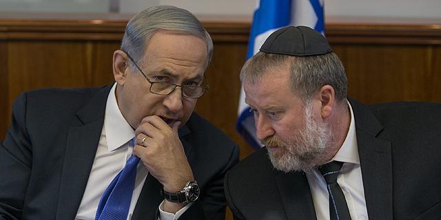 Netanyahu's Likud Party Behind Campaign Targeting Israeli Journalists