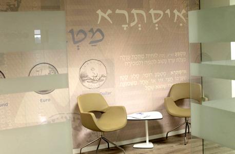 הכניסה למשרדי איסתרא בלוד. הלב הפועם של האופרציה הבינלאומית
