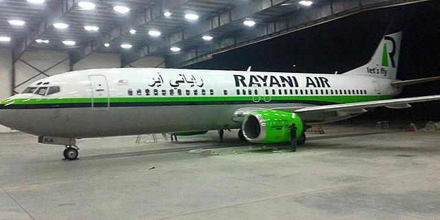 """מלזיה אוסרת על פעילותה של חברת התעופה האסלמית """"ריאני אייר"""""""